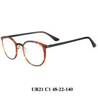 Urban UR 21 1