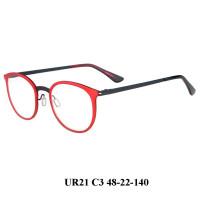 Urban UR 21 3
